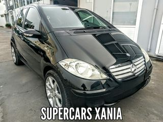 Mercedes-Benz A 150  SUPERCARS XANIA