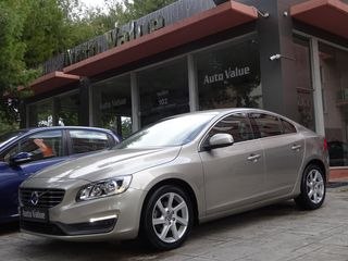 Volvo S60 1.6 DIESEL NEW MODEL ΕΛΛΗΝΙΚΟ