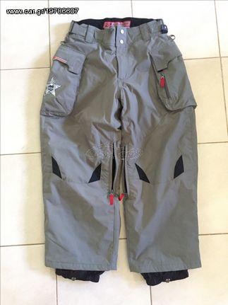 1a5fcfa734c Γυναικείο παντελόνι ski/snowboard - € 60 - Car.gr