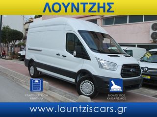 Ford Transit Transit New Τελική τιμή L2H3 Diesel Euro 5