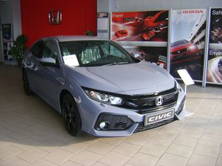 Honda Civic 1.0 VTEC TURBO ELEGANCE
