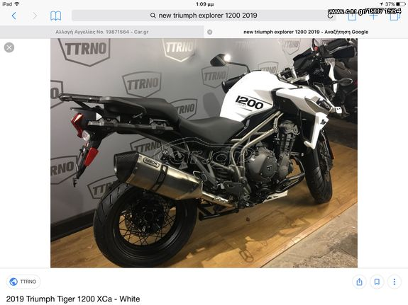 edefc318972 Triumph Tiger 1200 Explorer XCa1200 '19 - Ask for price (Negotiable ...