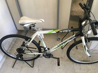 Used Jumpertrek Bicycles Cargr
