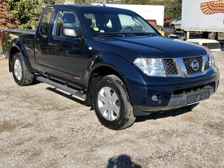 Nissan King Cab Navara D40 174ps 1/5cab