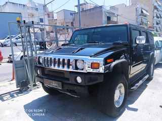 Hummer H2 LUXURY SUN ROOF ΔΕΡΜΑΤΙΝΑ