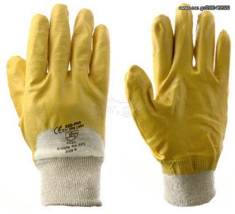 9eb67f8d7e Ecopro No601-9 Γάντια Προστασίας Γενικής Χρήσης (Νούμερο 9) Παλιά Σχεδίαση