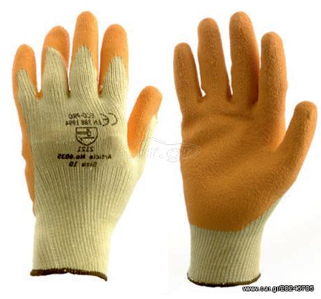 83c1c24551 Ecopro No6035-8 Latex Γάντια Προστασίας Γενικής Χρήσης (Νούμερο 8) Παλιά  Σχεδίαση