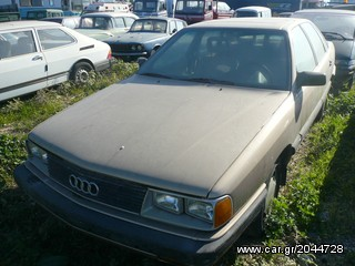 Audi 200 5000 S FUEL INJECTION