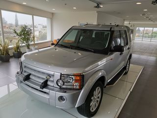 Land Rover Discovery ΕΛΛΗΝΙΚΟ    FULL