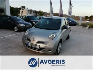 Nissan Micra 1.5 dCi Turbodiesel Acenta
