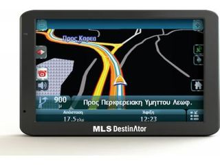 Classifieds Mls Destinator Mls Destinator Car Gr