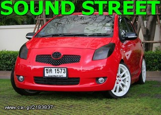 XENON TOYOTA YARIS Η4 8000K BIXENON HI LOW SUPER SLIM BALLAS...