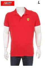 bfc43c640959 Ferrari polo μπλουζακια