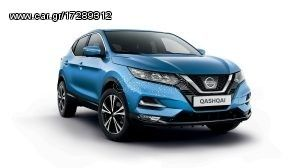 Nissan Qashqai N-CONNECTA LOOK 1.7 4X4 CVT
