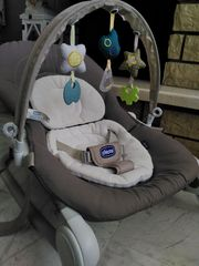 733ba80b158 Xyma Shop Children goods Infant Baby Relax - - Car.gr