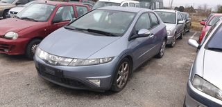 Honda Civic 1..8I-VTEC 140 HP 5D