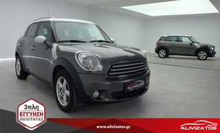 Mini Countryman 1.6 ALL4 PANORAMA 3ΠΛΗ-ΕΓΓΥΗΣΗ