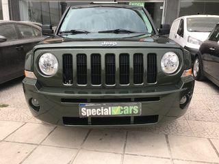 Jeep Patriot JUSTICE