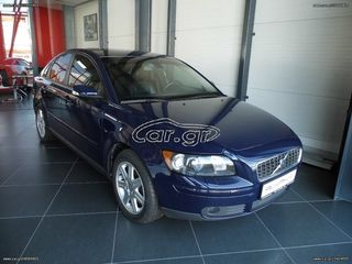 Volvo S40 2.4 170PS - FULL EXTRA