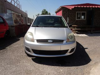Ford Fiesta FULL EXTRA !!!!! ARISTO