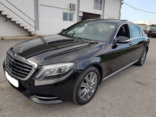 Mercedes-Benz S 300 Hybrid Panorama