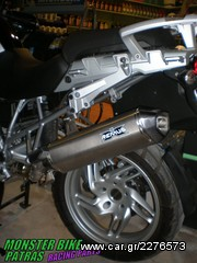 BMW 1200GS REMUS EXHAUST