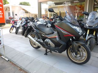 Honda NC 750 INTEGRA Special Edition ABS