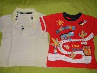 791eab4ec99 Χύμα Shop | Παιδικά - Βρεφικά | Βρεφικά | Βρεφικά Ρούχα - - Car.gr