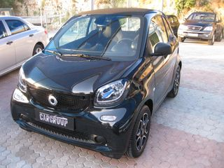 Smart ForTwo 90 HP TURBO NAVI FULL