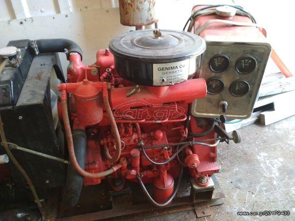 Ντοιτσ μηχανη - € 800 - Car gr