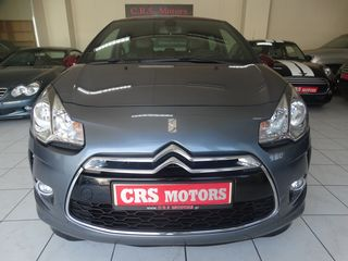 Citroen DS-3 HDI DIESEL FULL EXTRA EURO 5
