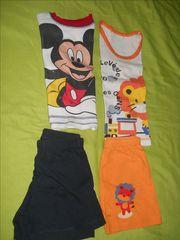 31445d8b98f Μικρές αγγελίες | Παιδικά - Βρεφικά | Βρεφικά | Βρεφικά Ρούχα - - Car.gr
