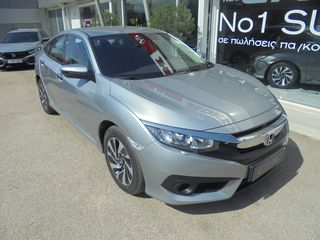 Honda Civic COMFORT 1.5 TURBO ΜΕ 21.400!!!