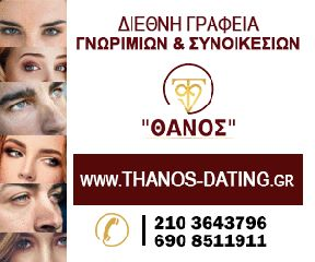 Dating Dias ραντεβού νύχτα ιδέες