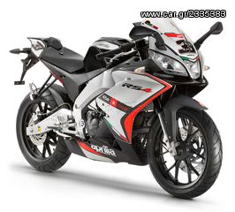 Aprilia RS 125 GP Replica 4T ABS EU4