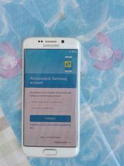 Classifieds | Technology - Security | Mobile phones
