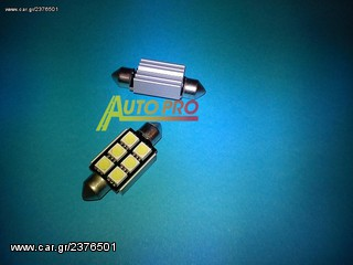 36/39/41mm 6smd canbus