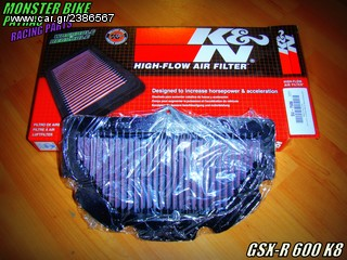 KN AIR FILTER FOR GSX-R 600 K8