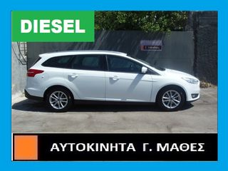 Ford Focus S/W NAVIGATION