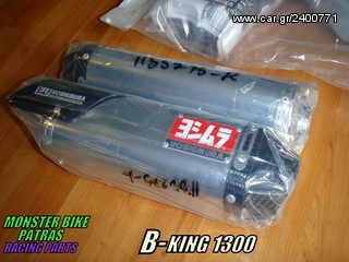 YOSHIMURA FOR B-KING 1300