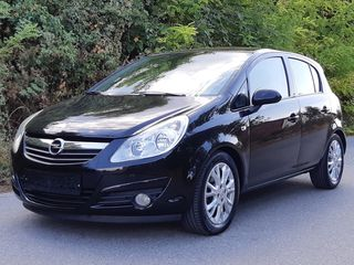 Opel Corsa 1.2cc LIMITED EDITION-ΥΓΡAEΡΙΟ