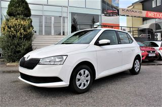 Skoda Fabia MPI Active 75HP GPS CAMERA