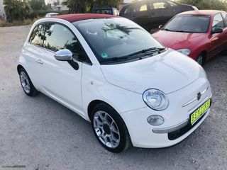 Fiat 500 C_# 1.2 Lounge # A Xέρι _#