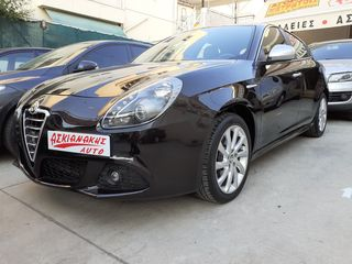 Alfa Romeo Giulietta 170HP DISTINCTIVE SPORT PACK
