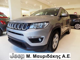 Jeep Compass  LONGITUDE MT 4X2