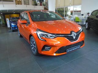 Renault Clio Dynamic 1.0 Tce (100hp)
