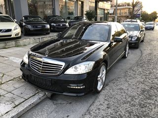Mercedes-Benz S 400 AMG EDITION-ΠΑΝΟΡΑΜΑ-LONG