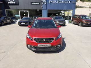 Peugeot 2008 1,2 PURETECH 110 BUSINESS A/T