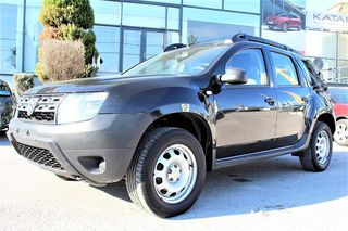 Dacia Duster DCI Ambiance 4x4 Katakis.gr