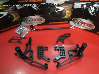 ΠΡΟΣΦΟΡΑ !!! for-Racing  YAMAHA FZ6 ALL MODELS www.mouratisg...